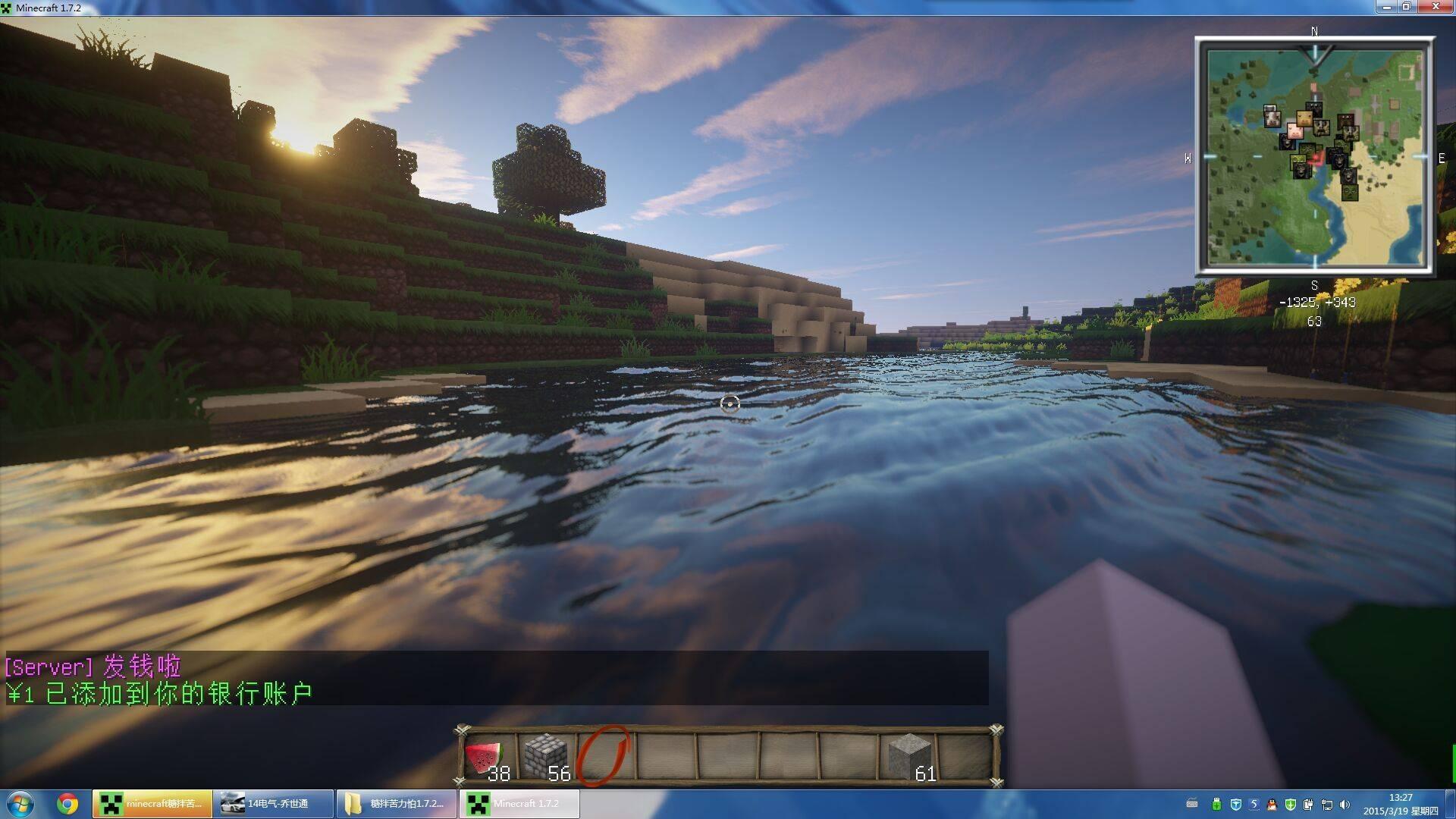 Minecraft1.72后N卡水面马赛克的通用解决办法~
