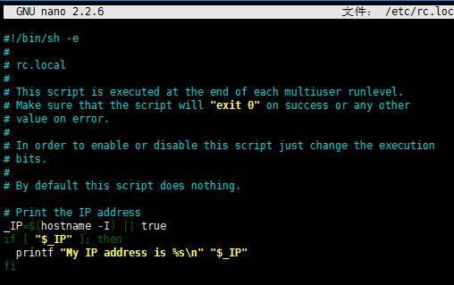 Linux加入开机自启命令