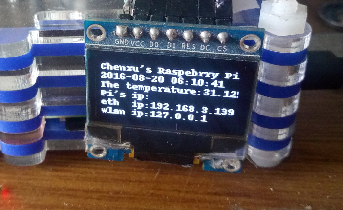 树莓派驱动SPI接口的12864OLED屏